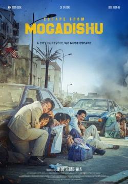 Escape from Mogadishu-hd